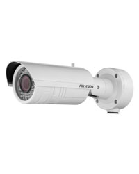 Camara IP - DS-2CD8264FWD-E