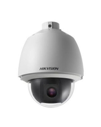 DOMO HD-TVI  HIKVISION DS-2AE5123T-A