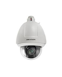 DOMO HD-TVI HIKVISION DS-2AE5230T-A