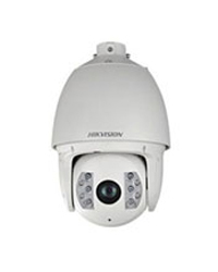DOMO ANALOGICO HIKVISION DS-2AE7154-A