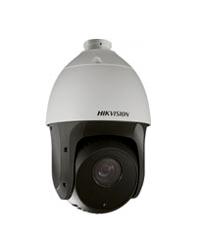 DOMO IP  HIKVISION DS-2DE5120I-A
