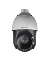 DOMO HD-HIKVISION DS-2AE4123TI-A